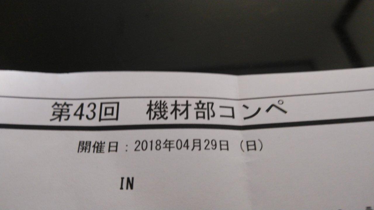20180501054536_p